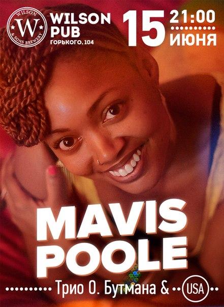 Mavis Swan Poole